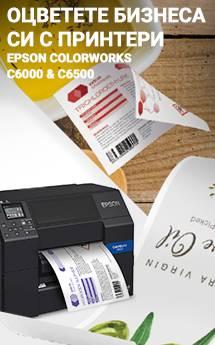 Meniu Imprimante - EPSON COLORWORKS C6000 / C6500 - BG